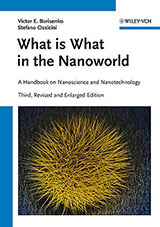 What is What in the Nanoworld